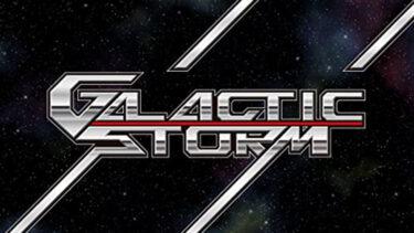 「ギャラクティックストーム」とはどういう意味?英語で「GALACTIC STORM」と記述するとの事。