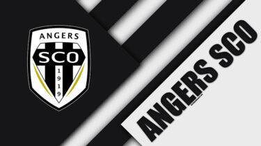 「アンジェSCO」とはどういう意味?アルファベットで「Angers SCO」と記述するとの事。