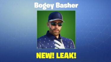 「ボギーバッシャー」とはどういう意味?アルファベットで「Bogey Basher」と記述するとの事。