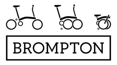 「ブロンプトン」とはどういう意味?アルファベットで「Brompton」と記述するとの事。