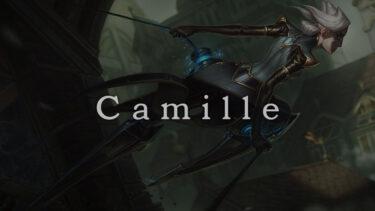 「カミーユ」とはどういう意味?アルファベットで「Camille」と記述するとの事。