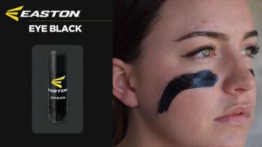 目の下、ほっぺ、頬を黒くしているのはなぜ?「Eye Black(アイ・ブラック)」という商品になるとの事。