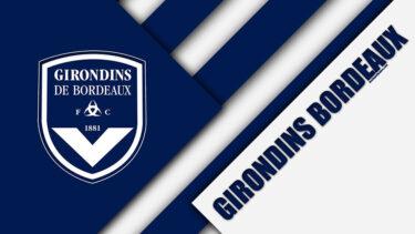 FC-Girondins-Bordeaux
