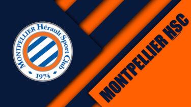 「モンペリエ HSC」とはどういう意味?アルファベットで「Montpellier HSC」と記述するとの事。