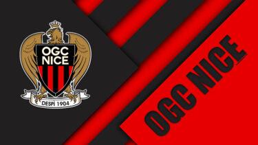 「OGC ニース」とはどういう意味?アルファベットで「OGC Nice」と記述するとの事。