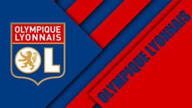 「オリンピック・リヨン」とはどういう意味?アルファベットで「Olympique Lyonnais」と記述するとの事。
