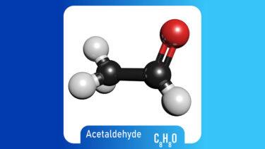 「アセトアルデヒド」とはどういう意味?アルファベットで「acetaldehyde」と記述するとの事。