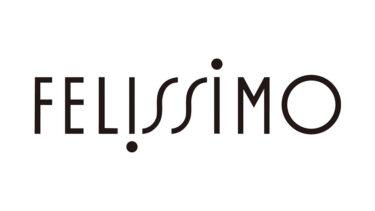 「フェリシモ」とはどういう意味?アルファベットで「FELISSIMO」と記述するとの事。