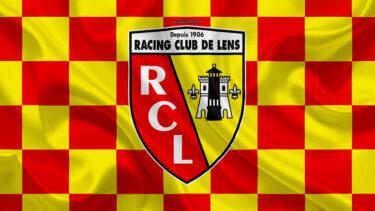 「RC ランス」とはどういう意味?アルファベットで「RC Lens」と記述するとの事。